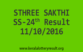 STHREE SAKTHI SS 24 Lottery Results 11-10-2016