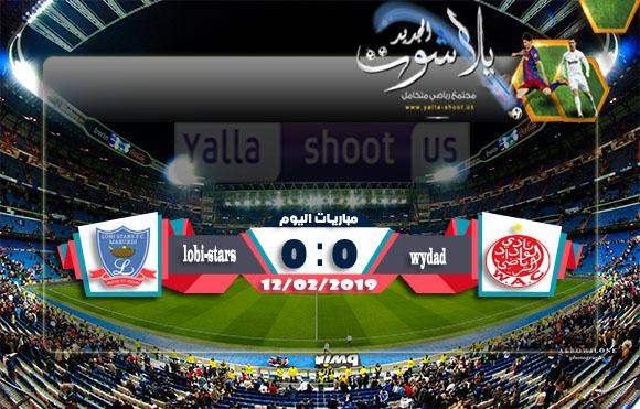 اهداف مباراة الوداد ولوبى ستارز اليوم 12-02-2019 دوري أبطال أفريقيا