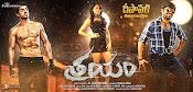 Trayam New Poster-thumbnail-4