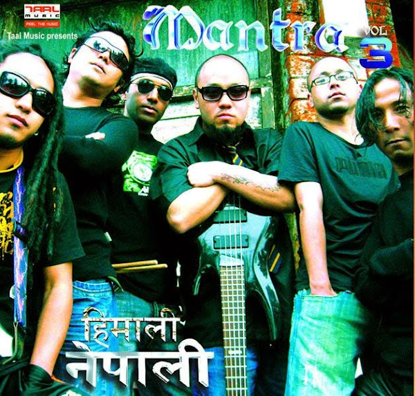 X-mantra Nepali Songs MP3 Download