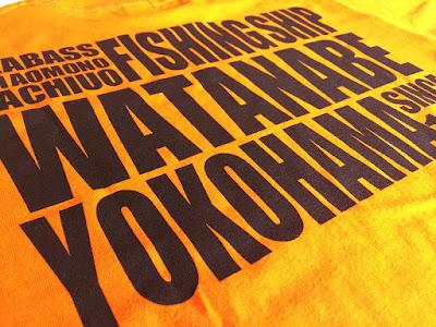 渡辺釣船店 シーバスジギング大会用Tシャツ