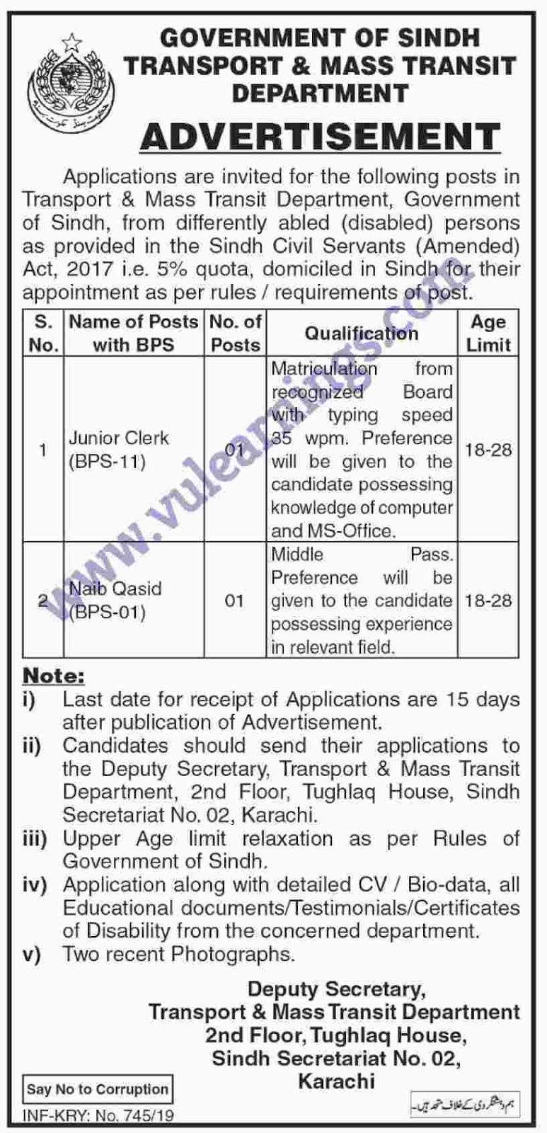 Job in Govt Of Sindh Transport & Mass Transit Department