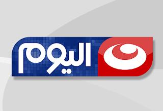 تردد قناة النهار اليوم على النايل سات