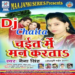 Choli chor leke bhagal naina singh Dj chaita 2017