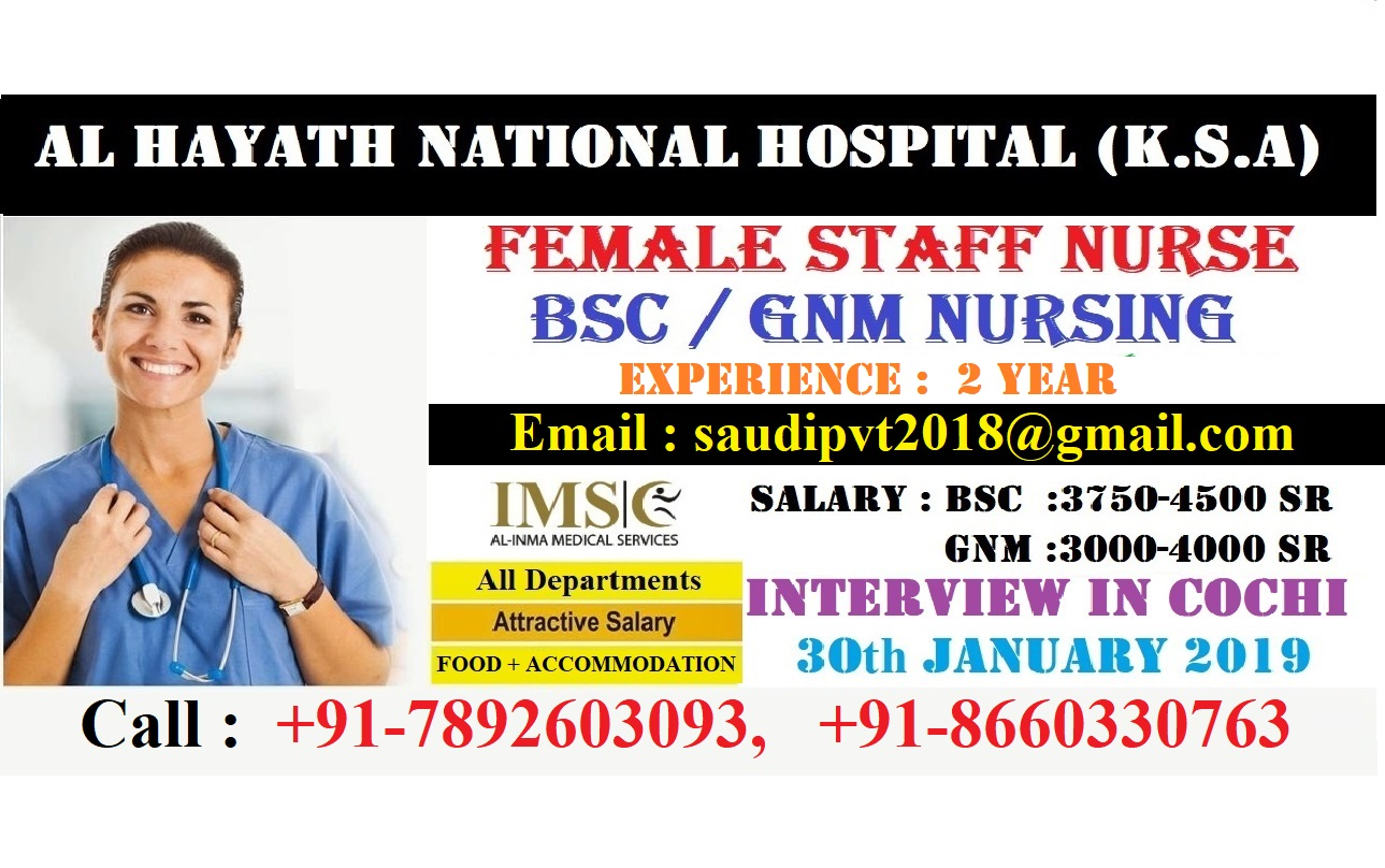 Al Hayath National Hospital Staff Nurse Vacancy 2019 - K.S.A