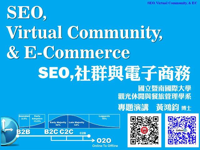 http://www.slideshare.net/anfang/seo-seovcec