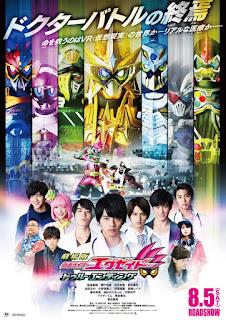 Kamen Rider Ex-Aid: True Ending MP4 Subtitle Indonesia