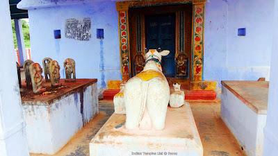 Mundlapadu Temple
