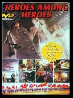 Xem Phim Anh Hùng Tô Khất Nhi 1993