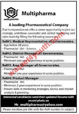 اعلان وظائف شركة Multipharma  للادوية لجميع المحافظات منشور في جريدة الاهرام 11-03-2016
