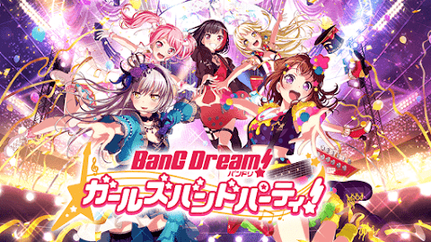 [Dica de APP] BanG Dream!