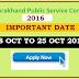 Uttarakhand PCS 2016 Recruitment apply now ukpsc.gov.in