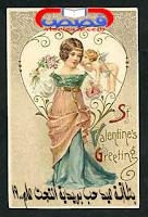 قصص رومانسية / عيد الحب