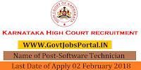 High Court of Karnataka Recruitment 2018 – Software Technician