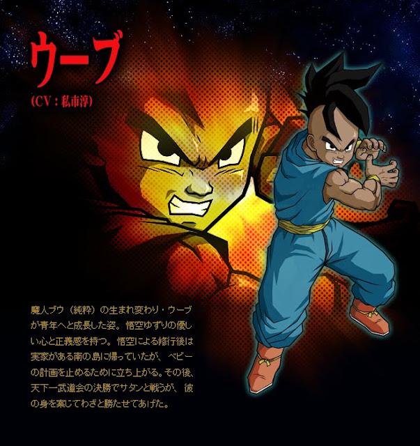 Dragon Ball Enciclopedia Uub
