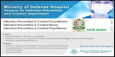Vacancy for Nurses Ministry of Defense Hospital, Saudi Arabia.