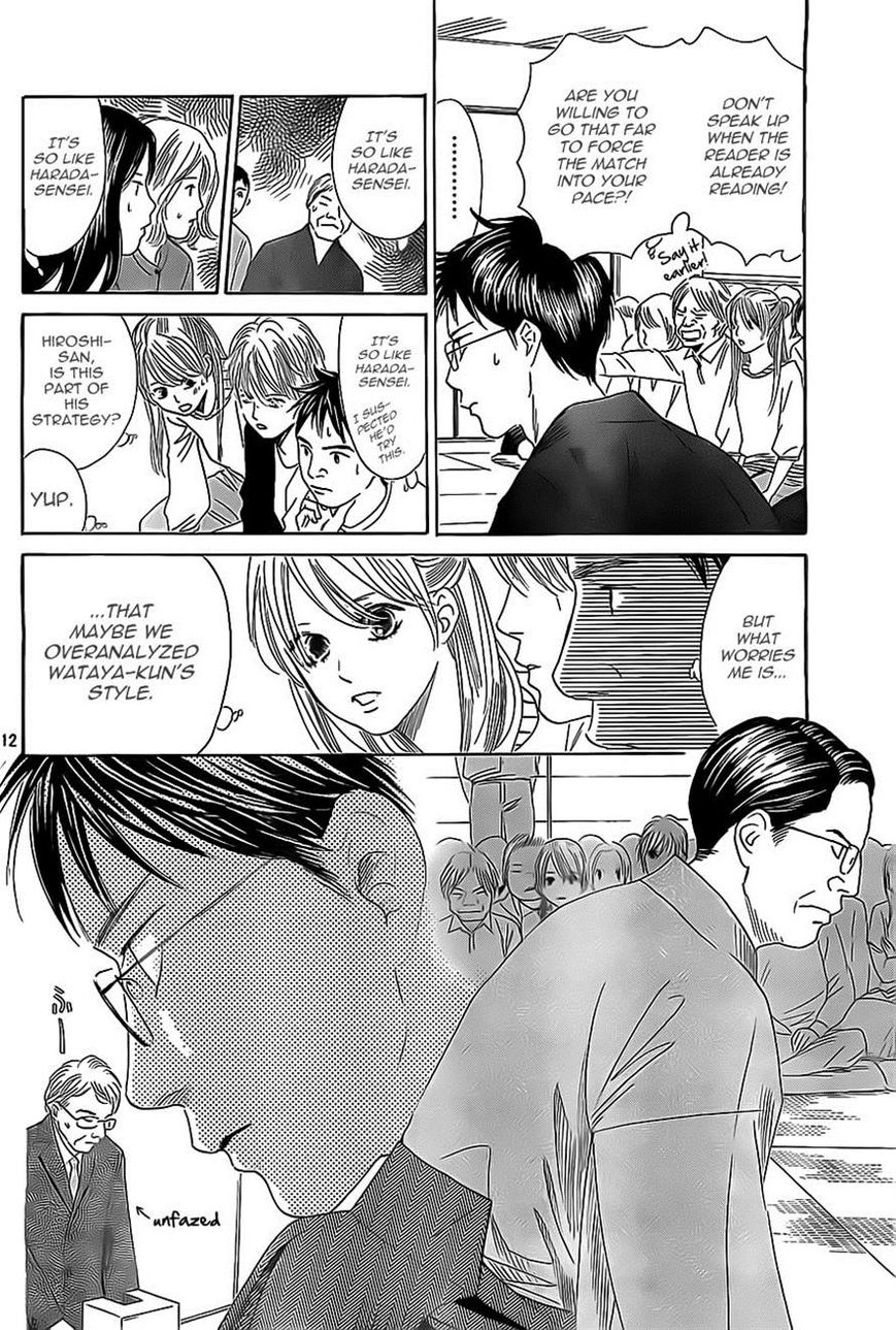 Chihayafuru - Chapter 77