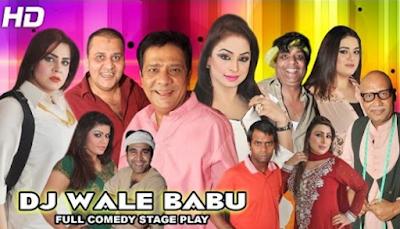 DJ Waly Babu Stage Drama And Cast Name