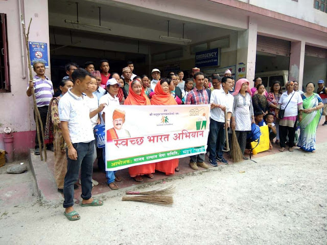 Cleanliness drive at Rambi Hospital by Manav uthan Sewa Samity