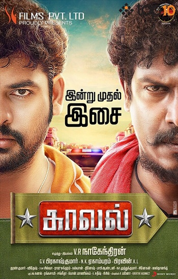 Kaaval 2015 UNCUT Dual Audio Hindi 480p HDRip 350MB