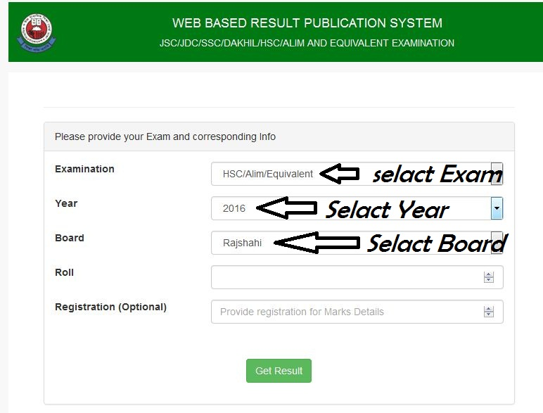 web based ssc result