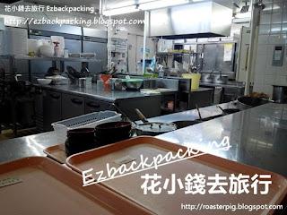 立教大學中央食堂廚房-http://roasterpig.blogspot.com