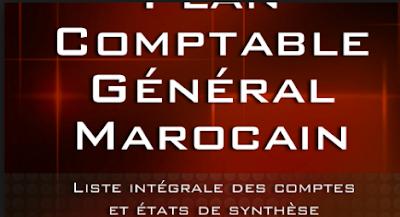 plant comptable marocain pdf
