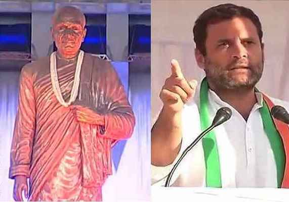 rahul-gandhi-told-its-shameful-pm-modi-making-sardar-patel-statue