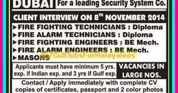 Leading Security System Co Job Vacancies for Dubai - Gulf Jobs for