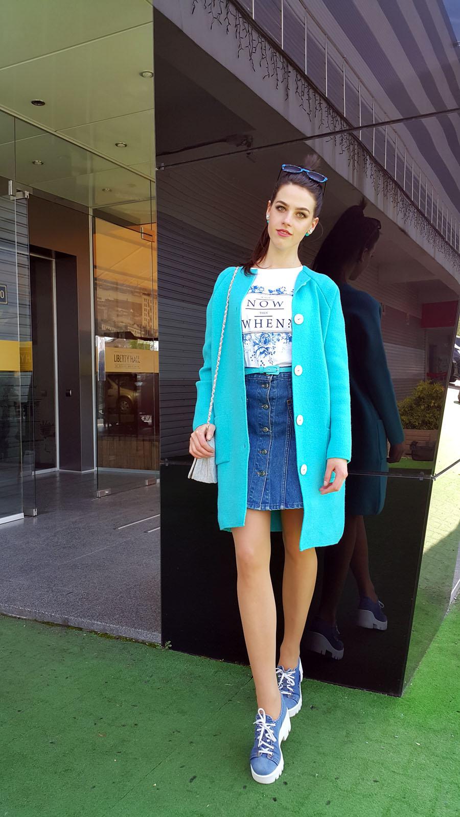 голубой цвет, Стахова Таня