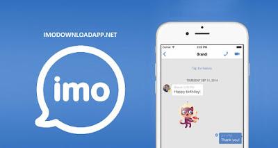 تحميل تطبيق ايمو imo للشات والمكالمات المجانية و الفيديو بدون حظر للاندرويد