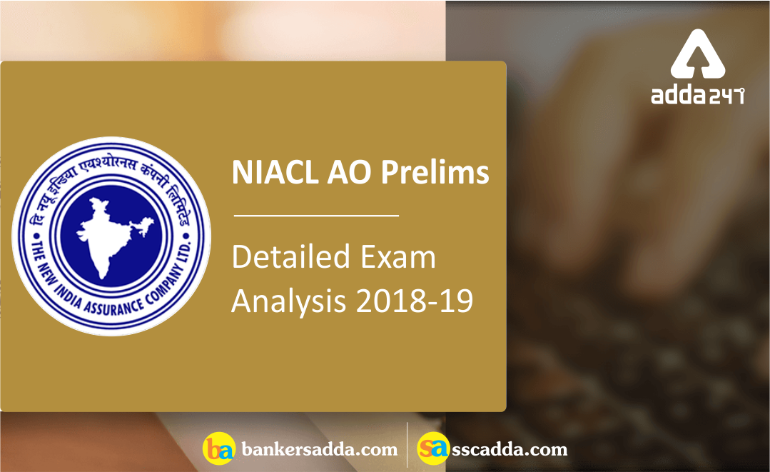 niacl-ao-prelims-exam-analysis-2018-19