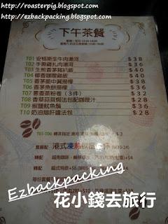 荔枝角道越南菜