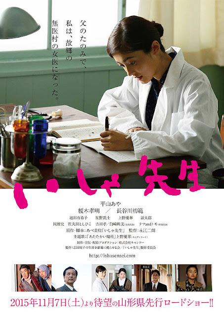 Sinopsis Isha Sensei / いしゃ先生 (2015) - Film Jepang