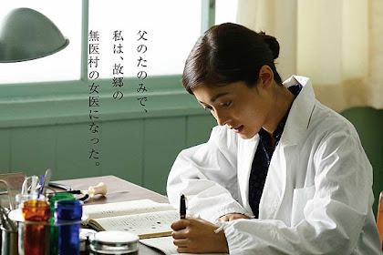 Sinopsis Isha Sensei / いしゃ先生 (2015) - Japanese Movie