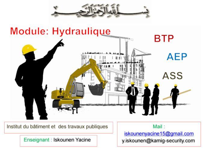 Cours aep initiation en pdf cours assainissement urbain for Assainissement cours pdf