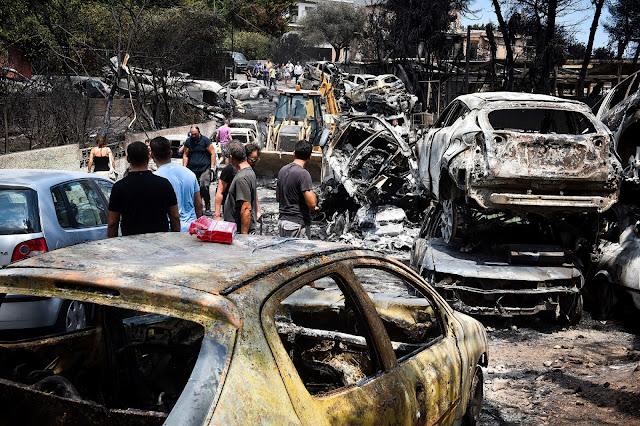 Αμείλικτα ερωτήματα για την νέα εθνική τραγωδία ζητούν απαντήσεις!