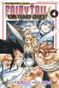 Ver Descargar Fairy Tail Manga: 100 Years Quest Tomo 04
