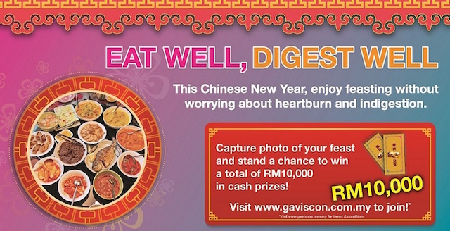 GAVISCON 'Eat Well, Digest Well' Photo Contest.