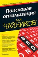 купить книгу в ОЗОН