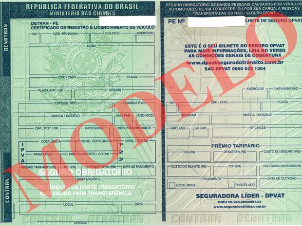 A partir desta sexta, fica proibido circulação de veiculos com placas terminadas em 1, 2, 3 e 4 com documentos de 2015