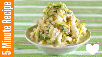 Addictive Chinese Napa Cabbage Salad Recipe