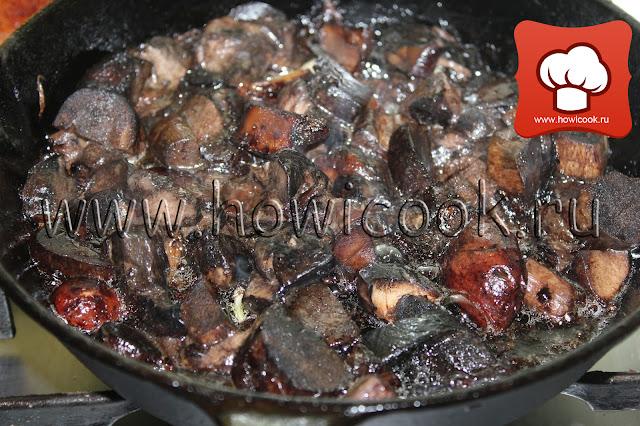 Жареные грибы (итальянская кухня) рецепт пошаговые фото