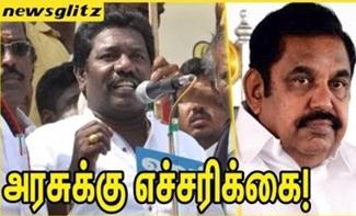Karunas & Thamimun Ansari against VHP Rathyatra | TN Government