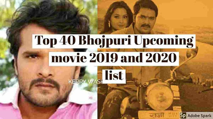 Top 30 Bhojpuri Upcoming movie 2019 and 2020 list
