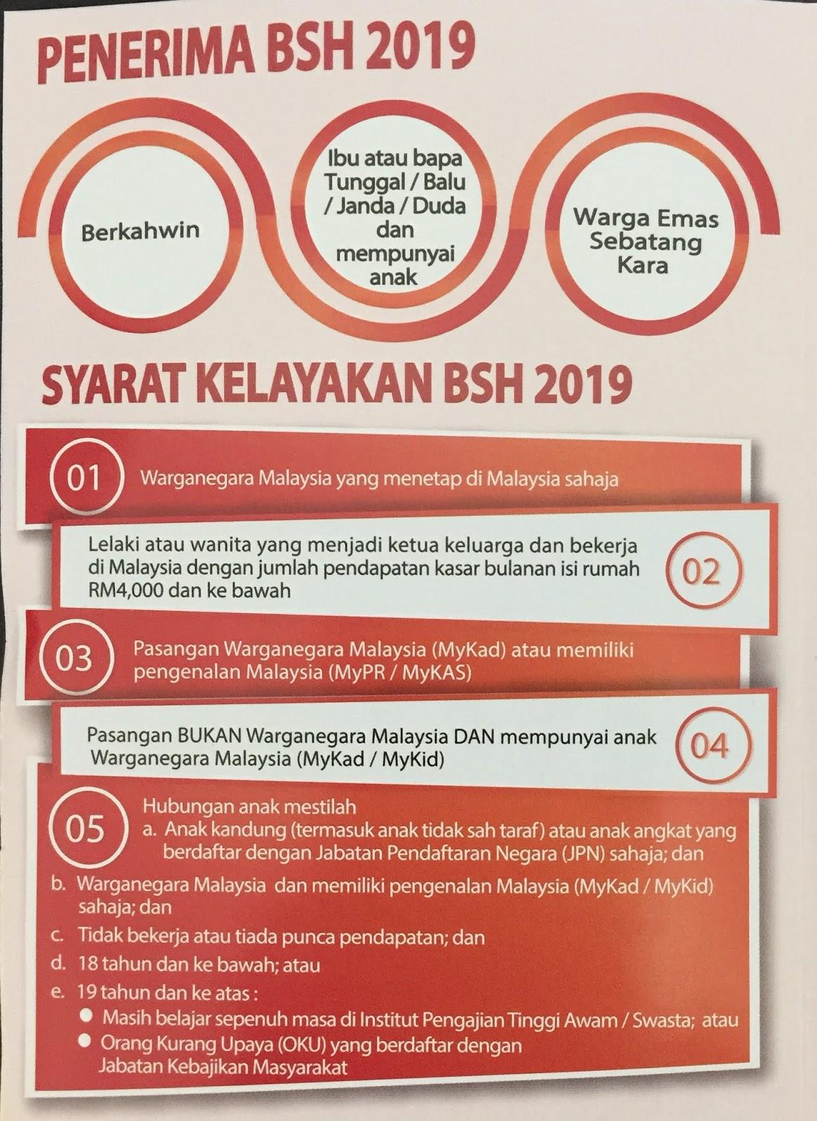 Bantuan Sara Hidup Bsh 2019 Dibuka Untuk Permohonan