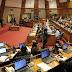 Diputados deben dar estudio hoy al desbloqueo y financiamiento
