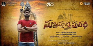 Subrahmanyapuram Mp3 songs