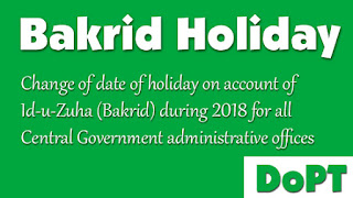 DoPT Orders Aug 2018: Change of Id-u-Zuha (Bakrid) Holiday on 23.8.2018