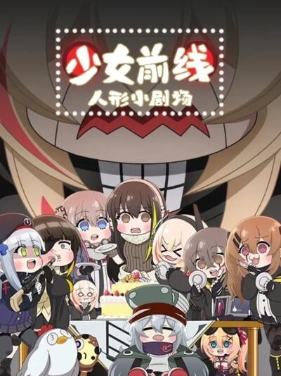 Dorufuro: Iyashi-hen